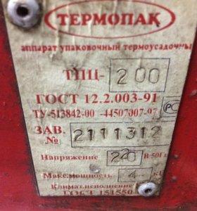 Тпц-200 - термоусадочный упаковочный аппарат