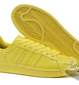 "Adidas superstar ""supercolor"""