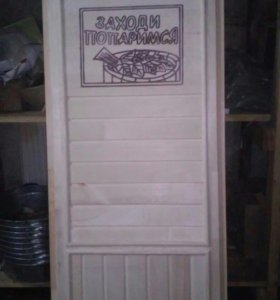 Двери банные из вагонки осины
