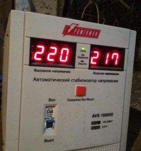 Стабилизатор напряжения Поверман 10000кВа