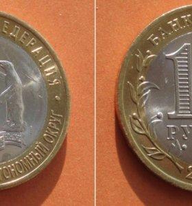10 рублей ЯНАО (Ямал) UNC