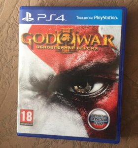 God of war 3 обновлённая версия