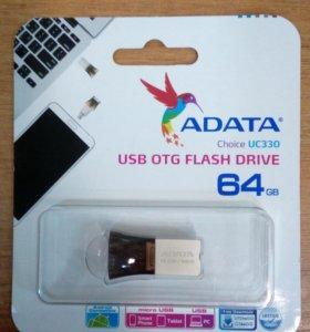 Флеш накопитель 64GB