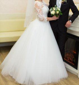 Свадебная платье.