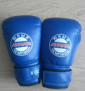 Перчатки ( боксёрские)