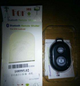Пульт дистанционный Bluetooth для смартфона .