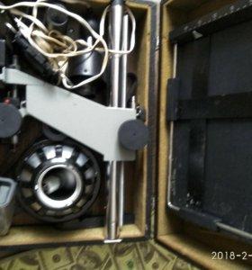 Оборудование для проявки плёнки