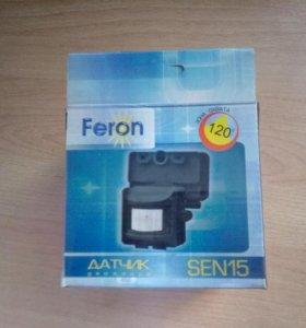 Датчик движения FERON SEN15 1200w