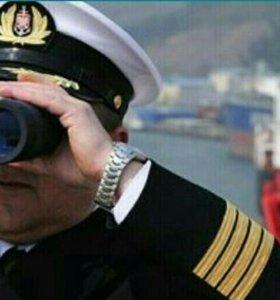 Помощь морякам.