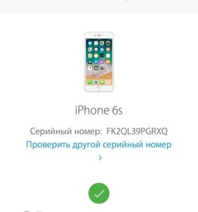 iphone 6s - 16 Gb