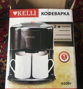KELLI кофеварка