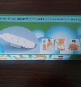Массажный Медицинский Магнитный вибромассажер