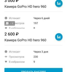 Камера GoPro HD hero 960