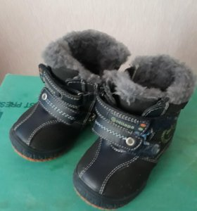 Ботинки зимние Антилопа