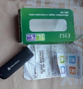 USB 3G мегафон