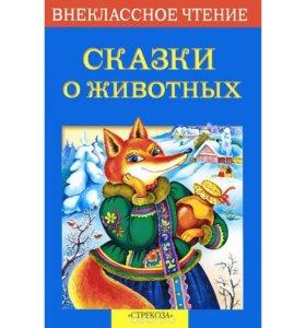 Книги с 1 г. - до 8 лет