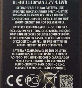 Аккумулятор Nokia BL-4U (3.7V, 1110 mAh, Li-Ion)