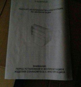 Продам ящики для сигарет