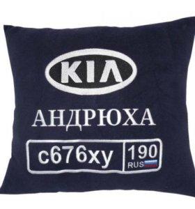 Подушка с индивидуальной вышивкой.