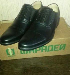 Туфли утавные