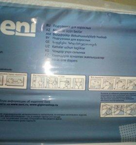 Памперсы для взрослых N3