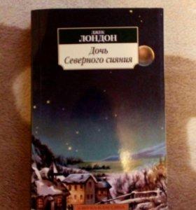 Рассказы Джек Лондон
