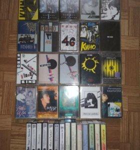 """Аудиокассеты """"Кино"""""""