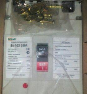 Выключатель автоматический 160А