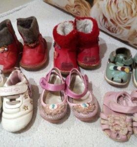 Обувочка для крошки...
