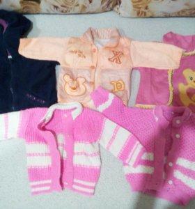 Детская одежда...