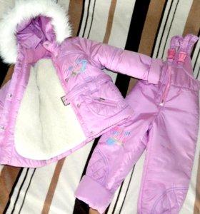 Новый зимний костюм с меховой подстёжкой