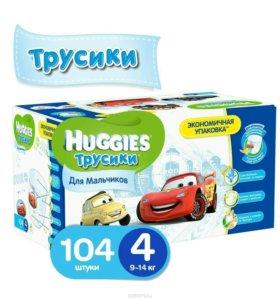 Продам Трусики Huggies4 для мальчиков.