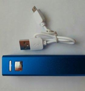 Внешнее зарядное устройство 2000mAh
