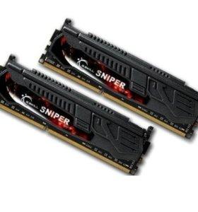 Геймерская оперативная память DDR3