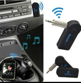 AUX BLUETOOTH, блютуз аукс