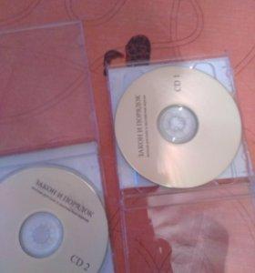 CD цена за 3диска. Закон и Порядок