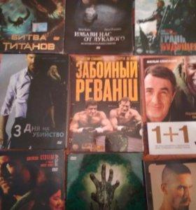 Диски иностр.фильмы