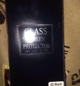 Защитное стекло 5D для iphone 7+,8+