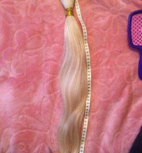 Отрез натуральных волос