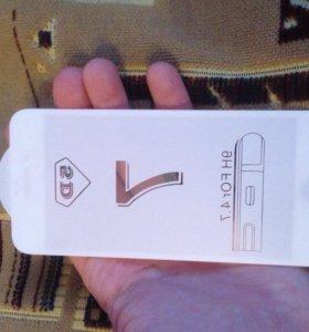 Защитное стекло 5D для iPhone 7