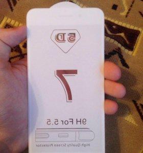 Защитное стекло 5D для iPhone 7+