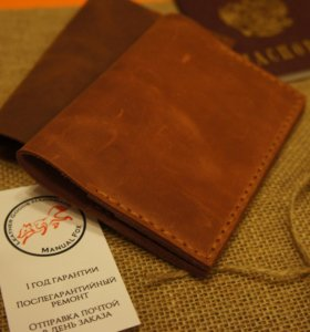 Парочка обложек на паспорт из нат.кожи CrazyHorse.