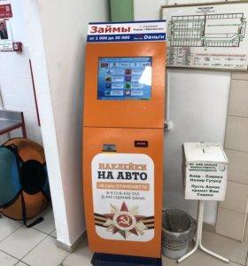 Реклама на платежных терминалах