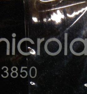 Блок управления к MICROLAB V-3850