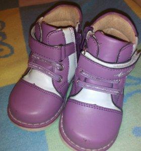 Ботинки для девочки 21 р-р
