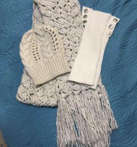 Зимние вязаные шапка, шарф и муфточки на ножки