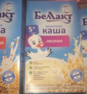 Молочные-Пшеничные, овсяные, гречневые,5 злаков.