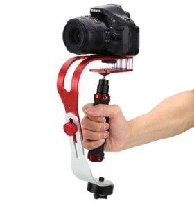 Стабилизатор для камеры