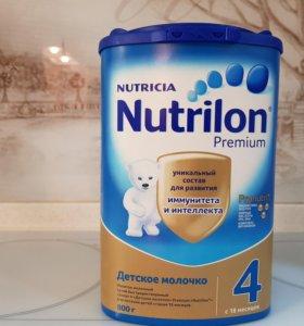 Смесь Nutrilon 4