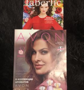 Avon,Faberlic